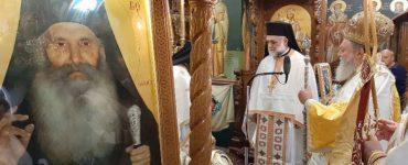 Αρχιερατική Θεία Λειτουργία στη Μονή του Οσίου Δαυίδ