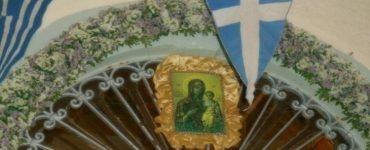 Η Χίος τίμησε την Καπετάνισσα Παναγία της