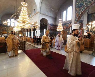Η Μητρόπολη Θεσσαλιώτιδος εόρτασε τους τοπικούς της Αγίους