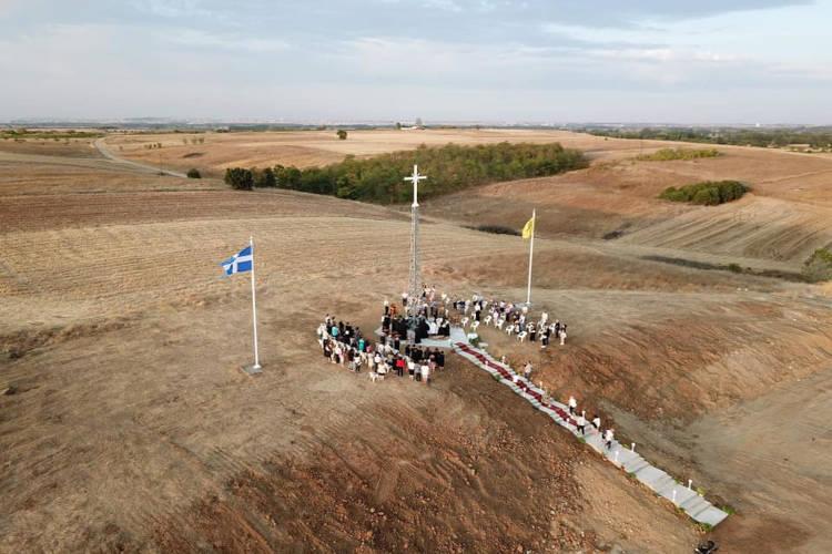 Τεράστιος Σταυρός στα σύνορα του Έβρου που βλέπουν μέχρι την Τουρκία (ΦΩΤΟ)