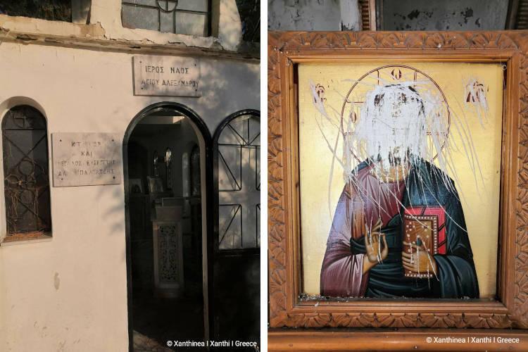 Ξάνθη: Απίστευτοι βανδαλισμοί στο παρεκκλήσι του Αγίου Αλεξάνδρου (ΦΩΤΟ)