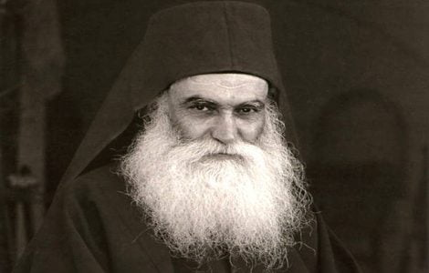 Άγιος Εφραίμ Κατουνακιώτης: Να βλέπεις τους άλλους ως αγίους