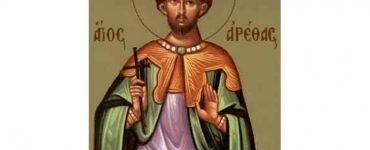 Αγρυπνία Αγίου Αρέθα στη Μονή Δουσίκου Αγρυπνία σήμερα Αγίου Αρέθα στους Αγίους Αναργύρους Εορτή Αγίου Αρέθα του Μεγαλομάρτυρα και των συν αυτώ