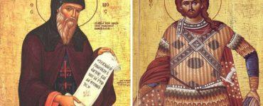 Αγρυπνία Αγίων Γερασίμου και Αρτεμίου στις Συκιές Θεσσαλονίκης
