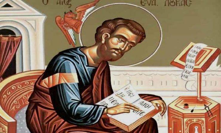 Αγρυπνία Αγίου Αποστόλου Λουκά στο Βόλο Πανήγυρις Ευαγγελιστού Λουκά στα Γιαννιτσά