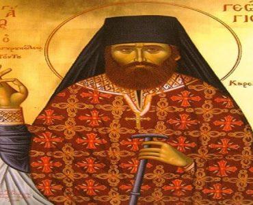 Αγρυπνία Αγίου Γεωργίου του Καρσλίδη στη Μητρόπολη Δημητριάδος