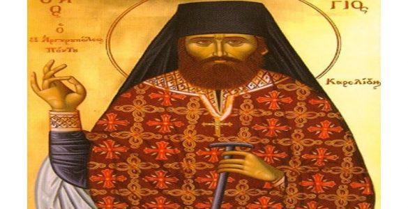 Αγρυπνία Αγίου Γεωργίου του Καρσλίδη στη Μητρόπολη Δημητριάδος Εορτή Οσίου Γεωργίου του Καρσλίδη του Ομολογητού