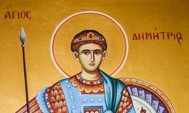 Αγρυπνίες Αγίου Δημητρίου στα Τρίκαλα Εορτή Αγίου Δημητρίου του Μεγαλομάρτυρα