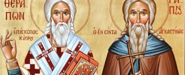 Οι εκτοπισμένοι της Αγκαστίνας εορτάζουν τον Άγιο Θεράποντα