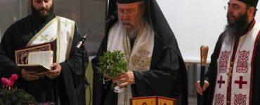 Ο Αρχιεπίσκοπος Κύπρου εγκαινιάζει ακόμη ένα νηπιαγωγείο της Ιεράς Αρχιεπισκοπής