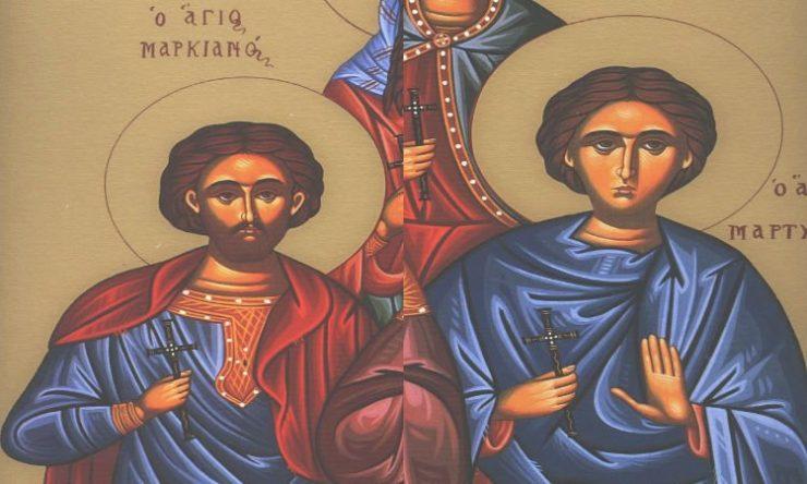 Εορτή Αγίων Μαρκιανού και Μαρτύριου