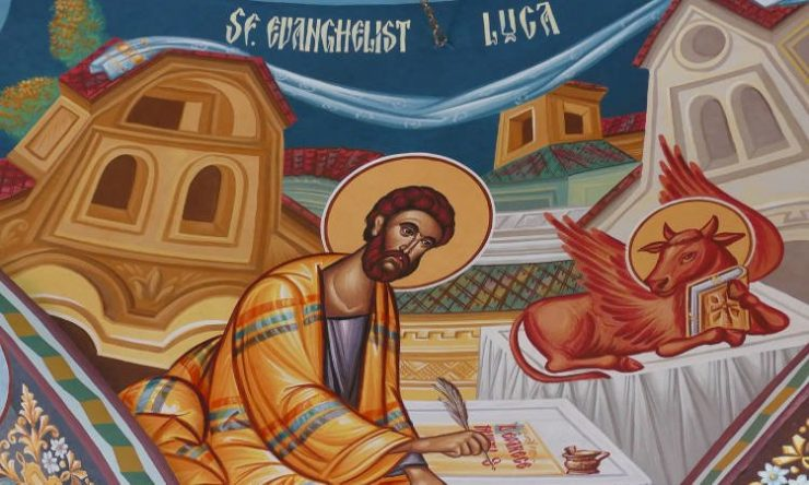 Εορτή Αγίου Αποστόλου και Ευαγγελιστού Λουκά