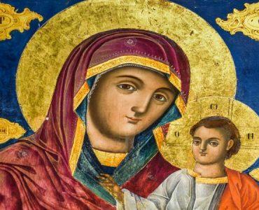«Ευχαριστώ την Παναγία, Την προσκυνώ και φεύγω...»