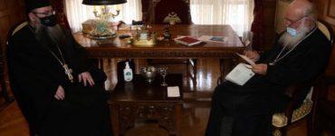 Συνάντηση Αρχιεπισκόπου με τον νέο Έξαρχο του Παναγίου Τάφου