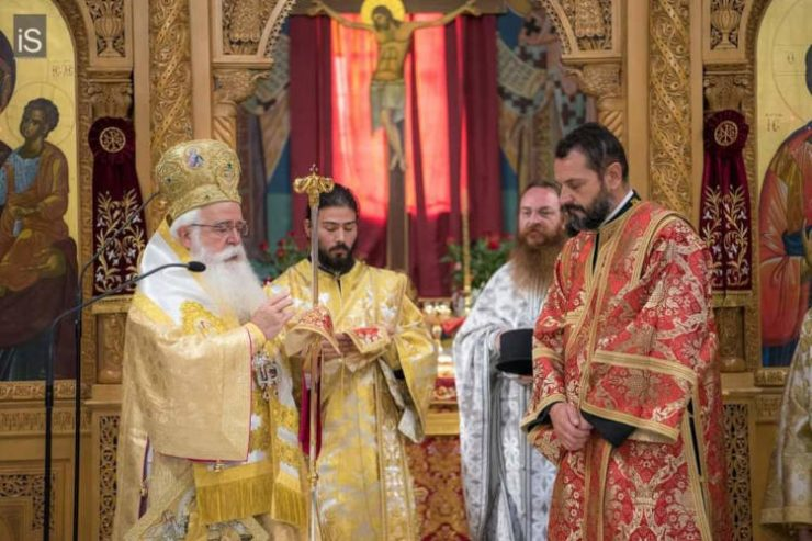 Δημητριάδος Ιγνάτιος: Το έργο του Κληρικού είναι έργο ενότητος
