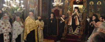 Πανηγυρικός Εσπερινός Ανακομιδής Λειψάνων Αγίου Καλλινίκου Εδέσσης (ΦΩΤΟ)