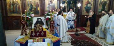 Η Μητρόπολη Γρεβενών τίμησε τον Εθνοϊερομάρτυρα Μητροπολίτη Γρεβενών Αιμιλιανό Λαζαρίδη