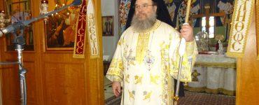 Θετικός στον κορωνοϊό ο Μητροπολίτης Ιερισσού Θεόκλητος