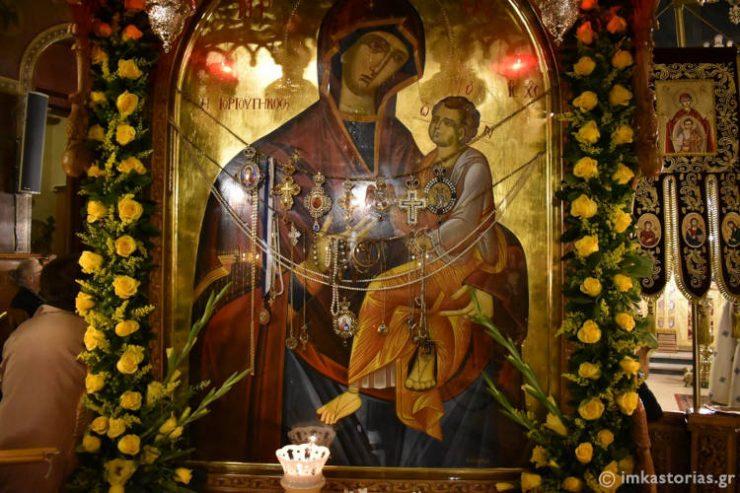 Αγρυπνία για την Παναγία την Γοργοϋπήκοο στην Καστοριά (ΦΩΤΟ)