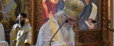 Επέτειος χειροτονίας του Μητροπολίτη Καστορίας (ΦΩΤΟ)