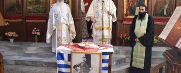 Μνημόσυνο του Παύλου Μελά στον τόπο που σκοτώθηκε (ΦΩΤΟ)