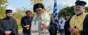 Κυδωνίας Δαμασκηνός: Να τιμήσετε την σημαία που κρατάτε στα χέρια σας