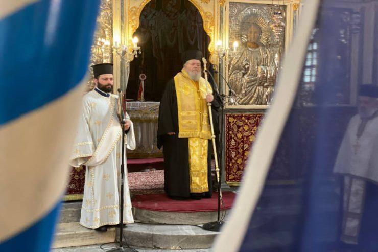 Η εορτή της Αγίας Σκέπης και δοξολογία στη Μητρόπολη Κυδωνίας για την Εθνική μας Επέτειο