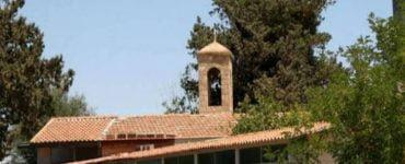 Πανήγυρις Ιεράς Μονής Αγίου Κενδέα στην Κύπρο
