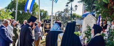 116η Επέτειος Μνήμης του Μακεδονικού Αγώνα στη Μητρόπολη Λαγκαδά (ΦΩΤΟ)
