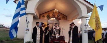 Θυρανοίξια Ιερού Ναού Αγίου Λουκά του Ιατρού στη Μητρόπολη Λαρίσης