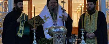 Αγιασμός στη Σχολή Βυζαντινής Μουσικής της Μητροπόλεως Λαρίσης