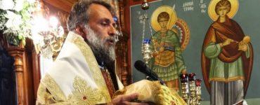 Ο Επίσκοπος Στρατονικείας πρωτοσύγκελλος της Μητροπόλεως Λέρου