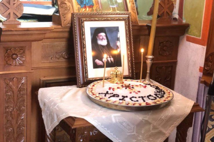 Μνημόσυνο μακαριστού Αρχιεπισκόπου Χριστοδούλου στη Λευκάδα