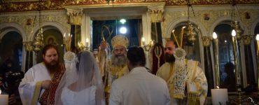 Γάμος εν τη Θεία Λειτουργία στη Μητρόπολη Μάνης (ΦΩΤΟ)