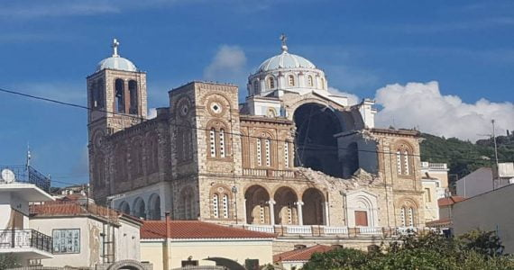 Μητρόπολη Σάμου: Η ακριτική μας Ιερά Μητρόπολη μετά τον σεισμό...