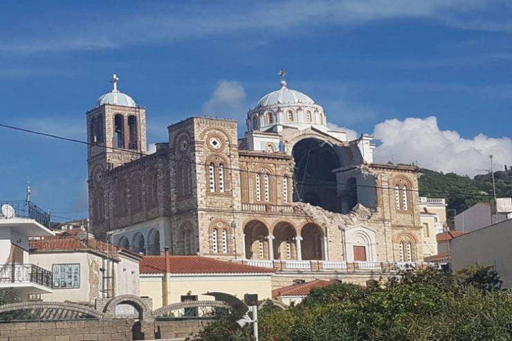 Μητρόπολη Σάμου: Η ακριτική μας Ιερά Μητρόπολη μετά τον σεισμό... Η Μητρόπολη Λαρίσης συμπαρίσταται στην πληγείσα Μητρόπολη Σάμου