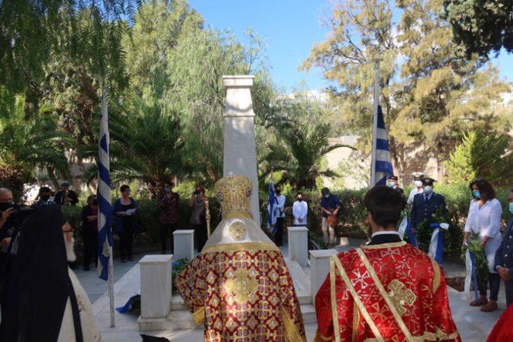 Η Σύρος εόρτασε την ημέρα της Απελευθέρωσης της από τη Γερμανική κατοχή