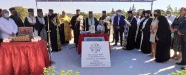 Θεμέλιος λίθος στον Ιερό Ναός Αγίου Λουκά του Ιατρού στη Μητρόπολη Ταμασού