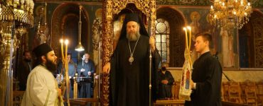 Αρχιερατική Αγρυπνία στην Αγία Μονή Τρικάλων
