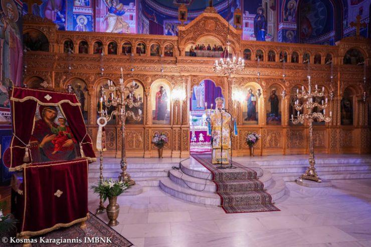 Αγρυπνία Παναγίας Γοργοεπηκόου στη Νάουσα