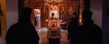 Αγρυπνία Αγίου Γερασίμου στο άβατο της Μονής Παναγίας Δοβρά Βεροίας (ΦΩΤΟ)