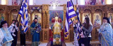 Εορτάστηκαν τα Ελευθέρια της Χαλάστρας (ΦΩΤΟ)