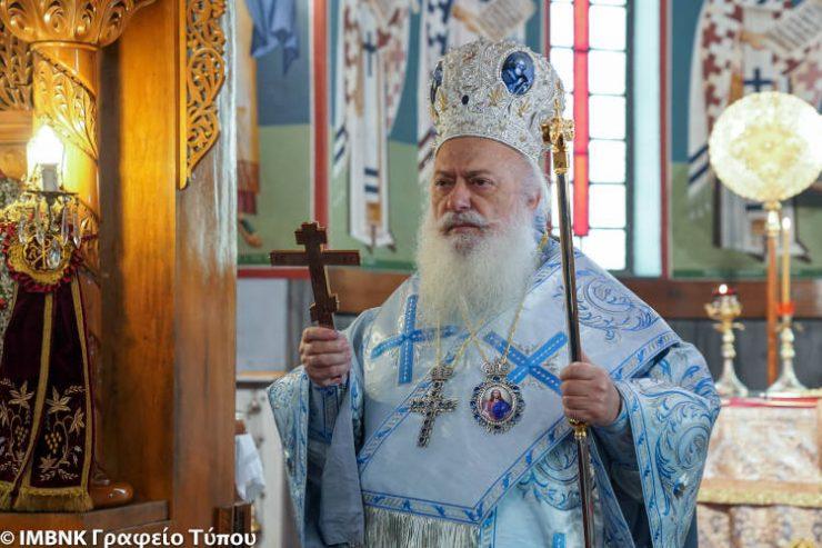 Βεροίας Παντελεήμων: Ο Κύριος θέλει να μας σώσει (ΦΩΤΟ) Αρνητικός στον κορωνοϊό ο Μητροπολίτης Βεροίας