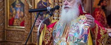 Βεροίας Παντελεήμων: Ας επικαλεσθούμε τη χάρη του Αγίου Δημητρίου να είναι με την πατρίδα μας (ΦΩΤΟ)