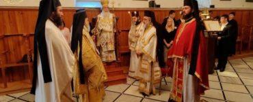Πατριαρχική Θεία Λειτουργία στη Σχολή της Σιών