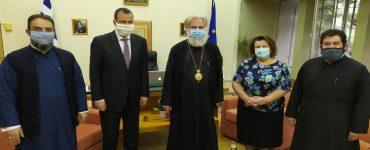 Συνάντηση Μητροπολίτου Ιλίου με τον Κοσμήτορα της Θεολογικής Σχολής