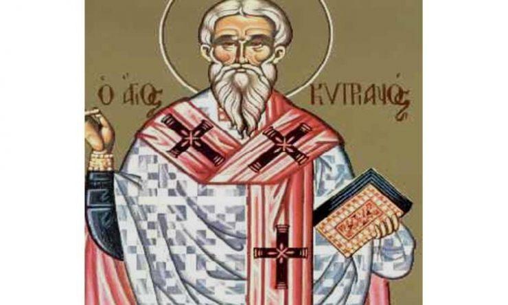 Η Λιβαδειά υποδέχεται σήμερα Λείψανο του Αγίου Κυπριανού