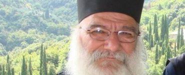 Μοναχού Μωυσέως Αγιορείτου: Όποιος αγαπά δεν έχει ποτέ μοναξιά!