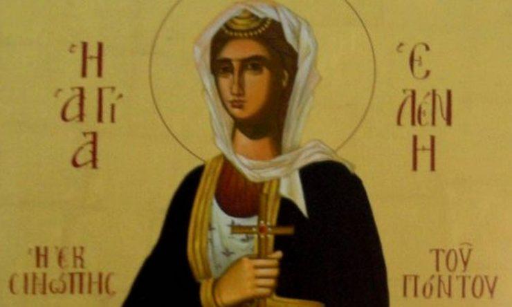 Πανήγυρις Αγίας Ελένης της Σινωπίτιδος στα Τρίκαλα