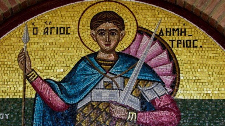 Πανήγυρις Αγίου Δημητρίου στην Έδεσσα Αγρυπνίες Αγίου Δημητρίου στο Βόλο